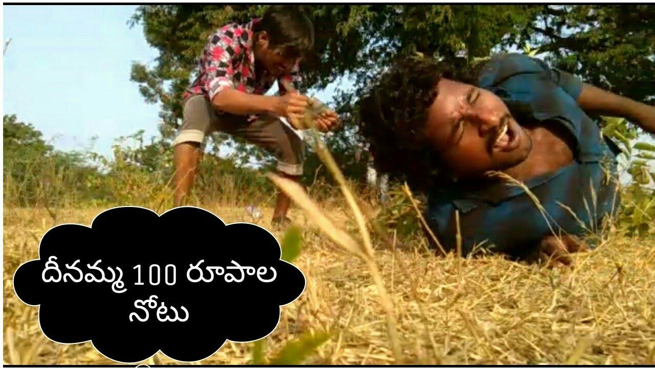 Free Telugu Comedy Clips - Latest Movie News