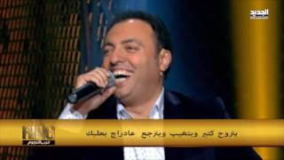 The ring - حرب النجوم: حلقة مصطفى هلال وميرا- يا قلبي لا تتعب قلبك
