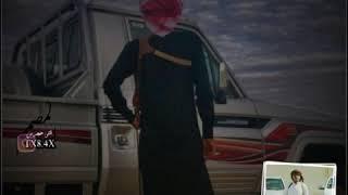 قصيدة عيد الفطر جديد 2020 الشاعر / (أبوهاجس)علي شداد الهجرس الدهمي