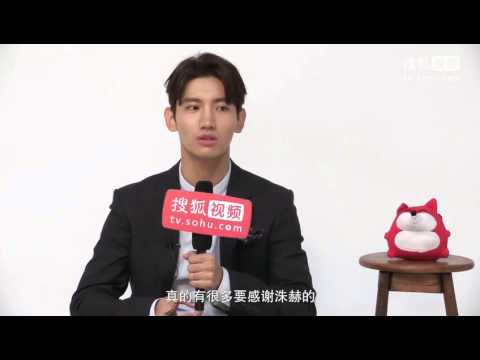 151215 Changmin Interview with Sohu - Scholar Who Walks The Night