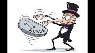 Курс доллара\u202c\u202c и заработок в соц. сетях в кризис / Панда