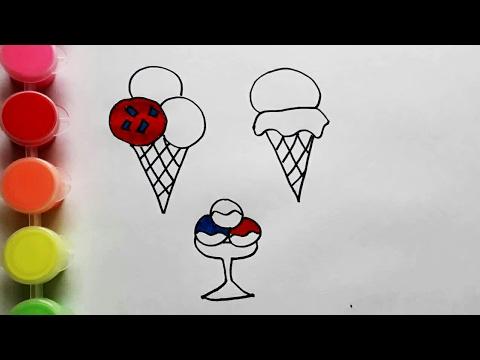 видео: Рисуем и Раскрашиваем Мороженое. Рисунки Фломастерами. Как нарисовать мороженое. Рисунки для детей.