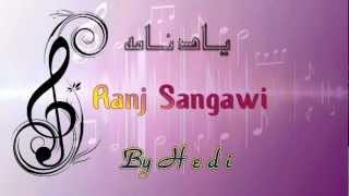 Ranj Sangawi - XaYaL Track1 - رەنج سەنگاوی ئەلبومی خەیاڵ تراک١