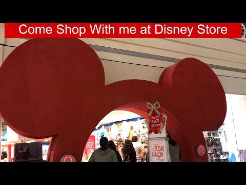 Disney Store Walkthrough Inside Marriott Rivercenter