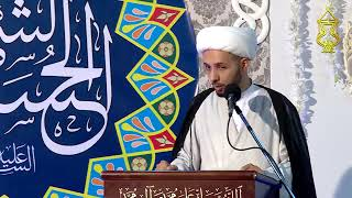 الشيخ أحمد سلمان - زيارة الإمام الحسين عليه السلام مدرسة