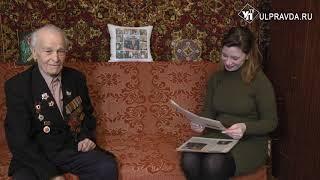 Лица Победы. Ветеран Великой Отечественной войны Леонид Гончаров