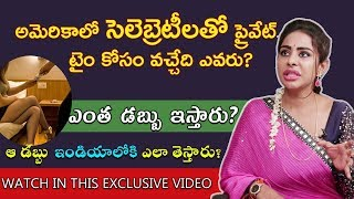 The Other Side Of Film Actresses I Sri Reddy Exclusive Full Interview I Myra Media