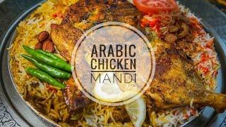 Chicken Mandi Recipe  How to cook Arabian Mandi Rice  Traditional