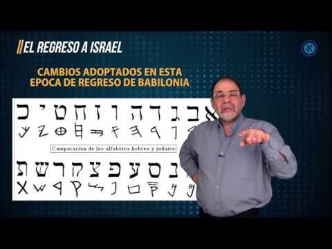 Historia Del Pueblo Judío I - Clase 5 - Los Profetas Y El Regreso Del Exilio De Babilonia
