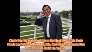 Maiv Rwm Thoj   Chaiv Pos Yaj Yog Tus Piav 712 432 3412