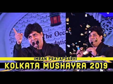 Imran Pratapgarhi Kolkata Mushayra 1Jan 2019 || Kolkata || Full HD Video || Must Watch