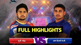 Full Highlights: Eliminator 3– Dabang Delhi vs UP Yoddha | Sports Tak