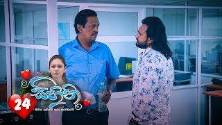 Sihini | Episode 24 - (2020-03-06) | ITN Thumbnail