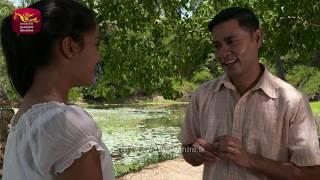 Sakala Guru | සකල ගුරු | Episode -106 | 2020-04-01 | Rupavahini Teledrama Thumbnail