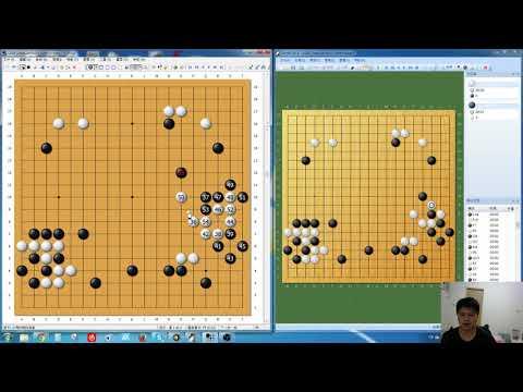 罡哥的圍棋小教室9:台灣圍棋AI(CGI)惜敗日本圍棋AI(DeepZenGo)拿下世界第二! 最後冠軍賽超級詳解