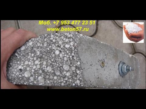 Полистеролбетоновые блоки видео испытания на прочность фото 174-314