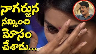 Rekha Vedavyas Sensational Comments On Akkineni Nagarjuna | Rekha Vedavyas(Actress) | TopTeluguMedia