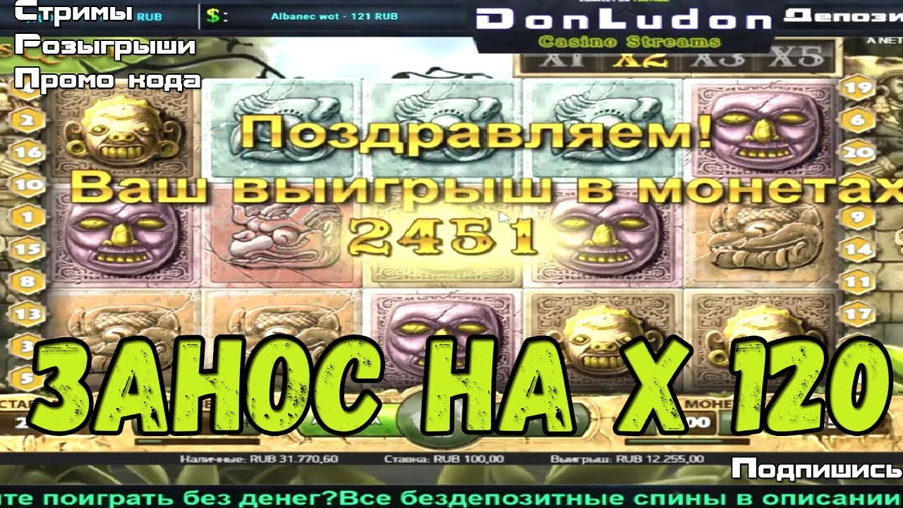 Казино онлайн от 20 копеек до 200 рублей казино тан джерси онлайн