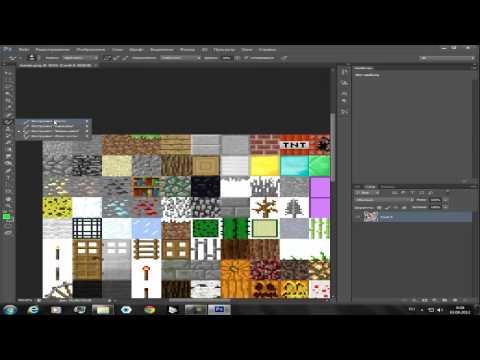 Как создать свой HD текстурпак для игры minecraft