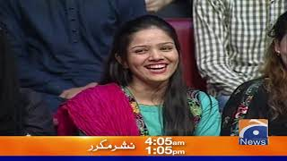 Best of Khabarnaak | 15th September 2019 | Part 4