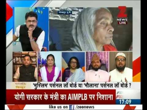 "Taal thok Ke : Is ""Muslim Personal Law Board"" changed to ""Maulana personal law Board""?"