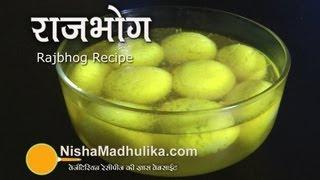 Rajbhog Recipe - Easy Rajbhog recipe video