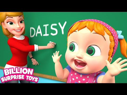 Self Introduction - Preschool Song for Kids   Billion Surprise Toys