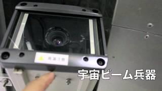 温井ダムの秘密「関係者だけの宇宙人UFO情報」 thumbnail