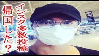 チャンネル登録おねがいします('◇'♪⇒https://goo.gl/ORAFZJ 成宮寛貴、...