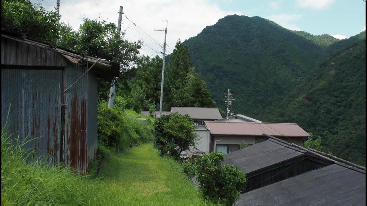 山上の高滝集落と自然【限界集落の風景】(奈良県十津川村高滝)Totsukawa Nara Japan