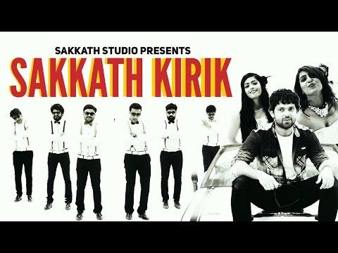 KIRIK PARTY - SAKKATH KIRIK | ft. RAKSHIT SHETTY & RASHMIKA SAMYUKTHA
