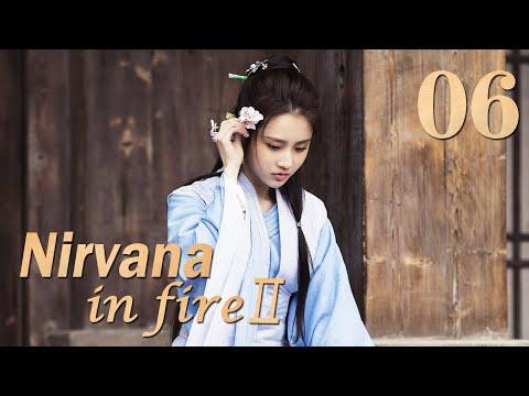 Nirvana in Fire Ⅱ 06(Huang Xiaoming,Liu Haoran,Tong Liya,Zhang Huiwen)