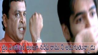 Maska  Telugu Movie Comedy scenes | Ram, Hansika, Sheela,sunil,bramanamdham | SVV
