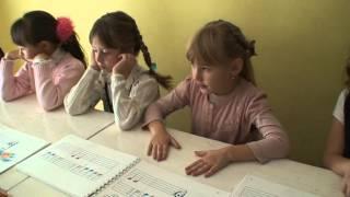 Урок Сольфеджио в классе раннего эстетического развития.