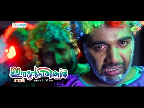 Saleem Kodathoor New 2016 | Eid Ul Fithr | Gulf Song | Direction: Siraj Fantasy | By O'range Media