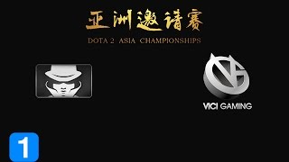Must Watch Team Secret vs Vici Gaming - Dota 2 Asia Championship 2015