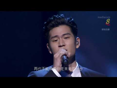 Star Awards 2019 - Eric Chou Sings His Heart Out!