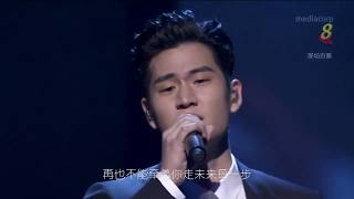 Cover images Star Awards 2019 - Eric Chou sings his Heart out!
