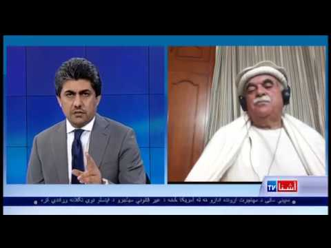 Pashto Ashna TV Show (Feb. 22, 2017)