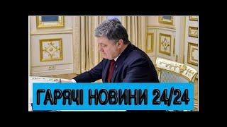 видео Підстава набути громадянство України по територіальному походженню
