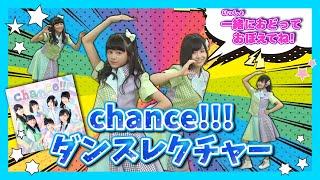 7月7日の七夕に新発売したCiao Smiles(ちゃおスマイルズ) chance!!!(チ...