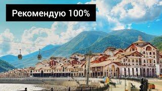 ГОРКИ ГОРОД 2019 - цены, лучшие рестораны и  обзор отеля в Горки Город!