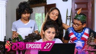 Emy | Episode 27 - (2019-05-28) | ITN Thumbnail