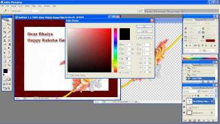 How to create Rakhi/Rakshabandhan greeting card/e-cards in Photoshop
