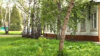 видео Отель
