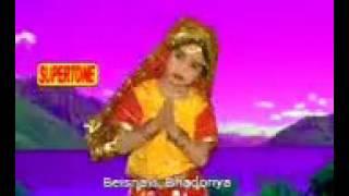 Arey Re Meri Vaishno Maiya  bhaiya Prithvi Pal Singh Rajawat