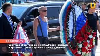 Смотреть Новости UTV. Сергей Пахомов ушел из жизни онлайн