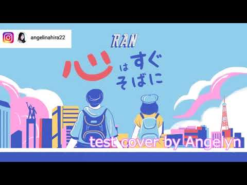 [testing] RAN - Dekat di Hati (Japanese version) Kokoro wa Sugu Soba ni