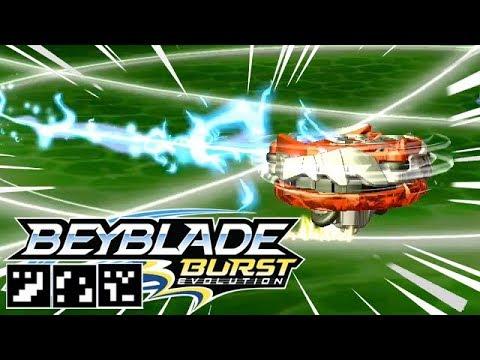 ELEMENTAL SATOMB S3 QR CODE & GAMEPLAY BY CYPRUS + SKUBOARD [Beyblade Burst App]