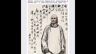 直播:雞蛋擊中了毛澤東!余志堅的人生(《明鏡編輯部》第98期) thumbnail